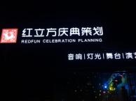 江门蓬江区万达广场大型舞台灯光雷亚架出租