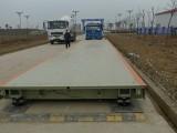 地磅维修,1-200T电子地磅安装出售,宁波宁海安腾地磅厂