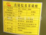南京加佳牌直链烷基苯磺酸(十二烷基苯磺酸)南京一厂磺酸LAS