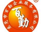 东莞代理记账,申请一般纳税人资格工商年检