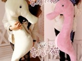 1.2米正版大号抱枕!可爱海马毛绒玩具公仔 男朋友抱枕 生日生物
