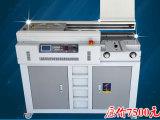 促销易印EP-850A4无线胶装机,小型自动胶装机,标书装订机