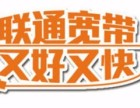 哈尔滨光纤光纤宽带宽带办理优惠优惠200兆200兆100兆
