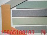 山东东营瑞源软瓷砖厂家不限量供应,主营柔性面砖,柔性多彩石