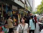 鼓楼地铁旁,紫峰大厦配套美食街区,临近公园,人流大