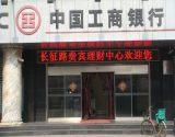 海淀街道玻璃门维修 感应玻璃门维修服务
