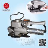 手提式气动打包机 气动PET带打包机 CMV-19摩擦熔接机