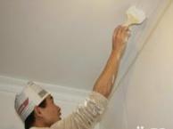 新房装修、旧房翻新、内墙粉刷、刮腻子、刮888