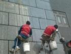 茶山 高埗 东城专业高空清洗 清洗烟囱清洗玻璃幕墙