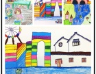 苏州新区少儿画画-少儿儿童画动漫国画素描专业培训机构 金益晨