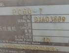 出售精品二手小松60-7挖掘机