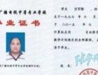 军自考 北京七彩教育