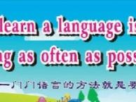 莘庄都市路附近成人英语培训,智优亿时代教育