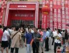 出租铁西家乐福维华商业广场稳赚不赔商铺(地铁9号线出入口)