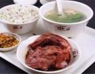 黄山菜饭骨头汤加盟 咸肉菜饭骨头汤