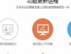 企业网络布线与维护/微信公众平台开发