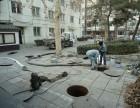上海金山区石化管道清洗,雨水池疏通,化粪池疏通+抽粪