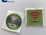 nfc电子货架标签 高频NTAG213芯片标签 pvc标签