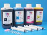 近朱者 佳能打印机专业墨水 CANON连供高端墨水 染料墨水 5