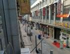 万达广场 商业街卖场 60平米