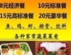 风吟快餐配送各类员工餐、展会用餐、团体餐全城配送