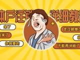 天津市办理河西区小规模公司商标注册