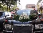扬州专业提供各种婚车租赁服务、安全、诚信、共赢