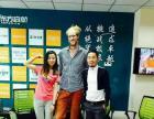 银川启航雅思、托福、四六级、日语、韩语、法语培训