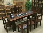 老船木茶台原生态实木茶桌椅客厅家具功夫茶台泡茶桌