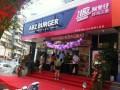 加盟汉堡店要多少钱-杭州加盟阿堡仔汉堡店要多少钱