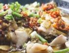 椒小渔酸菜鱼面加盟每天盈利上千元