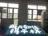 西安广告制作厂家 标牌制作