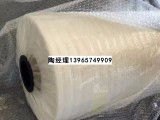 小麦水稻玉米秸秆牧草圆捆机麻绳打捆机打捆网 打包网 捆草网