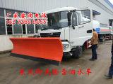 环保降尘煤炭工地7.8吨洒水车实惠耐用