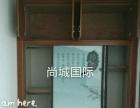 尚城国际 3室2厅2卫