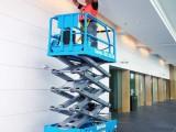 海阳租赁升降机 升降机一台 升降车出租