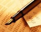 新的税种发布,怎样交税,怎样免税