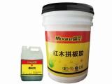 摩尔木工胶 欧美品质 中国价格