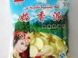 批发供应优质奶酪 新疆特产纯天然奶饼