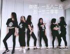 萧山华翎舞蹈成人培训学校