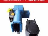 惠州FROMM电动免扣打包机电池 充电器厂商直销