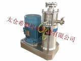 锂电池三元材料研磨分散机,三元材料高速分散混合机