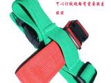 供应/儿童行李箱/儿童行李带/汽车儿童安全尼龙织带插