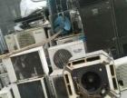 高价回收电器,制冷设备,饭店厨房设备,,积压物品等