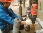 合肥包河区打空调孔打墙洞专业钻孔