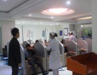男科权威医院