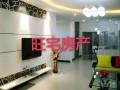 锦绣江南 3室 2厅 137平米 出售