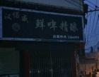 禹王台区 五一路与五福路交叉口附近 住宅底商 62平米