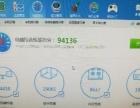 出售i3主流游戏主机