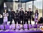 北京市朝阳区演出公司 创意节目 机械舞平衡车舞蹈电光舞